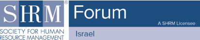 SHRM Forum/Israel