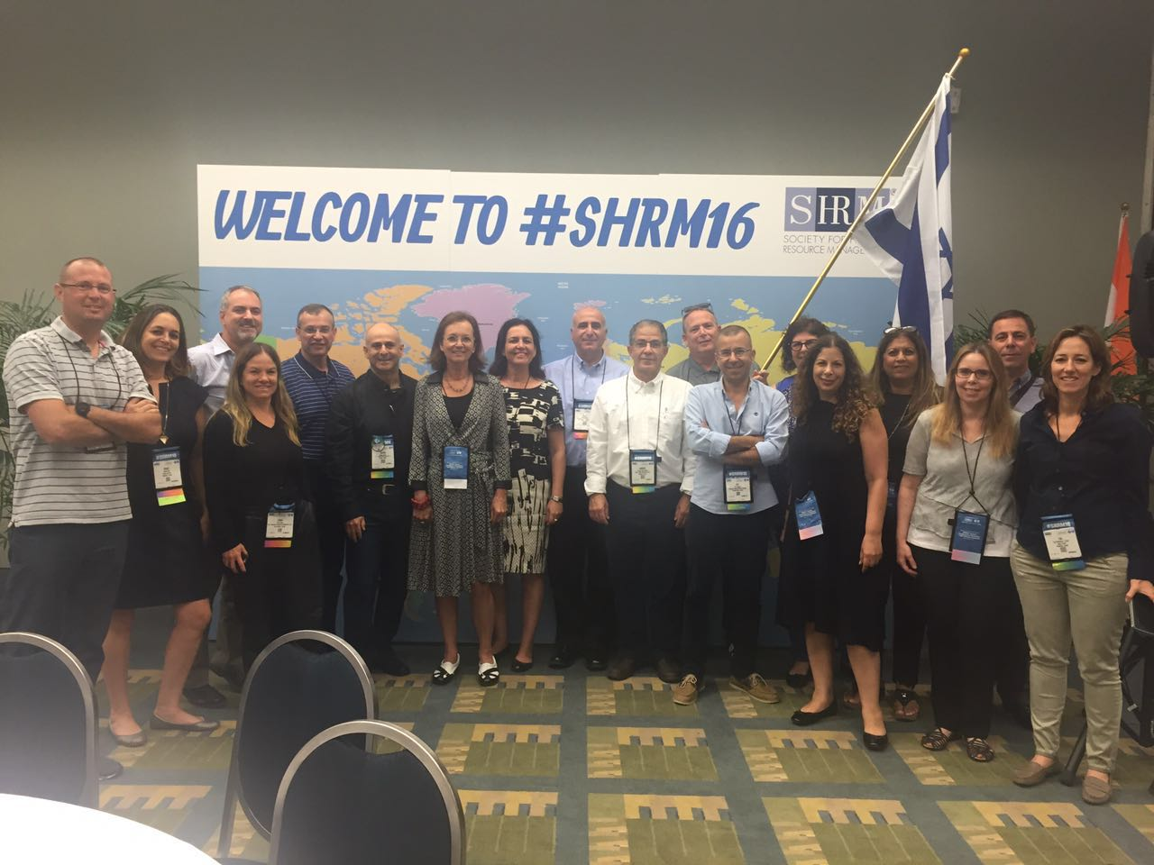 המשלחת הישראלית לכנס SHRM 2016