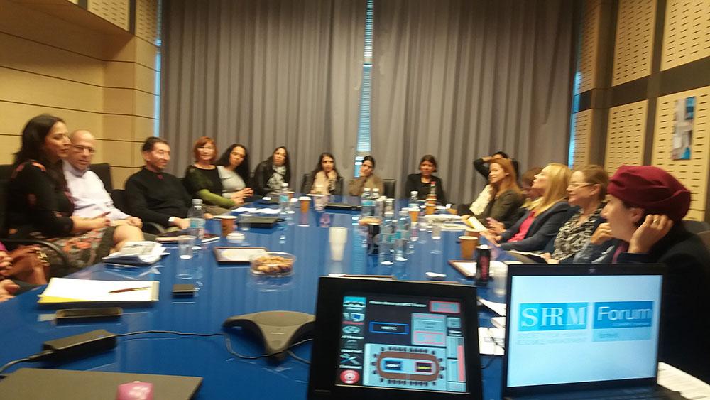 מפגש 1 SHRM Forum Israel