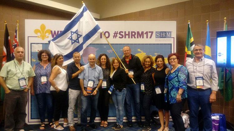 המשלחת הישראלית לכנס SHRM 2017